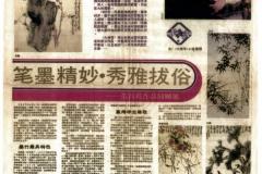 2.-LianHe-Zaobao-16011989