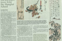 11.-The-Business-Times-02012015-Ink-and-paper-trove-from-the-Shanghai-School