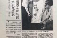 1993_zaobao