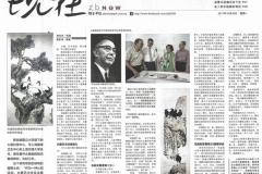 20.-ZaoBao-Now-30102017-Dementia-Study