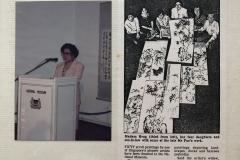 1993_StraitsTimes