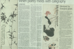 6.-The-Busines-Times-08112013-When-Poetry-melds-with-Calligraphy